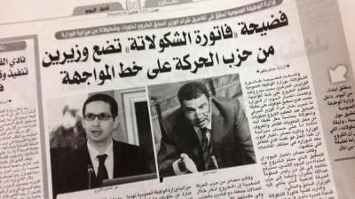 news7095
