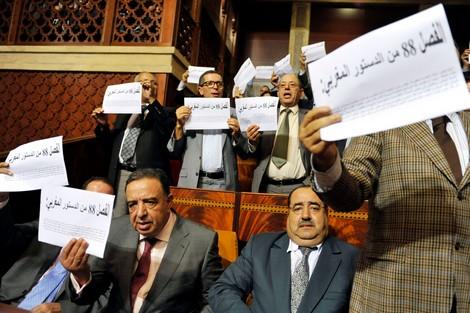 استنكار مهزلة مساءلة رئيس الحكومة وفق الفصل 100 من الدستور