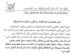 union generale des entreprises et professions 001