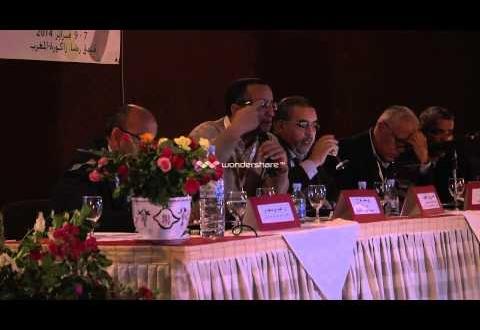 المنتدى الجهوي الثاني للتقييم بزاكورة: الحكامة والمسؤوليات المحلية، المساءلة العمومية والتقييم