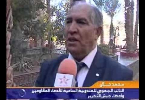 تخليذ ذكرى زيارة المغفور له محمد الخامس للمحاميد الغزلان
