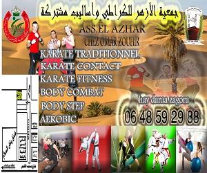 association_ezhar