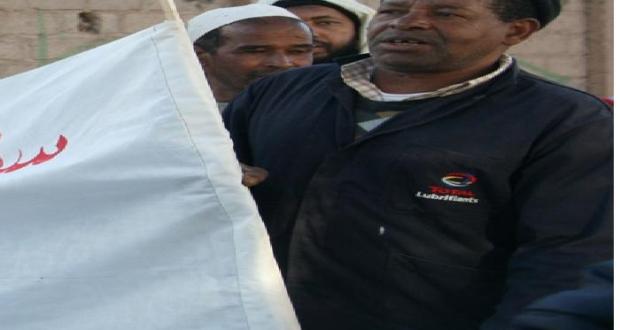 وقفة احتجاجية الاحد بأكدز لمحبي المغتال محمد عبوشي