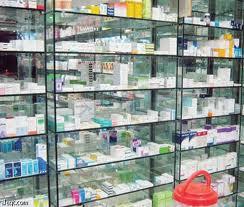 وزارة الصحة تؤكد أنه لا تراجع عن قرار خفض أثمنة الدواء