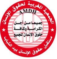 الجمعية المغربية لحقوق الإنسان تطالب بتحقيق في وفاة المعتقل  نور الدين عبد الوهاب