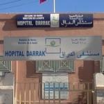في الحاجة الى قانون الشغل – مستشفى زاكورة نموذجا –