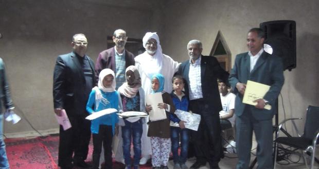 اسرة التعليم بالمحاميد الغزلان تكرم  السيد الحسين السيفوري