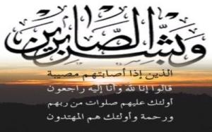 إنتحار طالب بمدينة مراكش من أكذز جماعة أفلاندرا