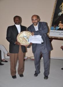 تكريم اللاعب و الرئيس السابق  للفريق الأستاذ احمد باحفيظ