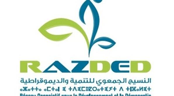 النسيج الجمعوي للتنمية و الديمقراطية يكرم ياسين عدان