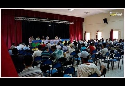 اللقاء الوطني الثالث للحركة الأمازيغية بتنغير