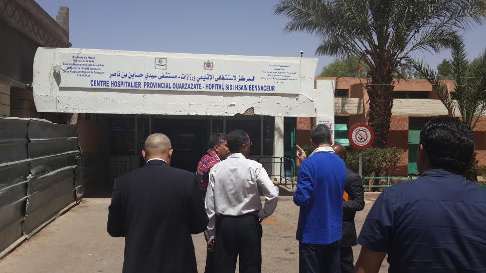 centre-hospitalier-sidi-hsain-bennaceur