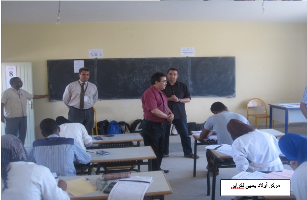 centre-examen-ouled-yahya-lagrayer