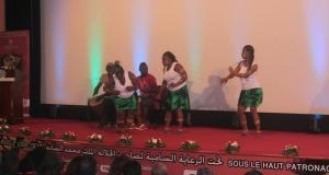 افتتاح الدورة السابعة عشرة لمهرجان السنما الإفريقية بخريبكة