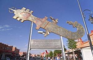 kelaa-megouna-festival