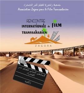 المهرجان الدولي للفيلم عبر الصحراء زاكورة
