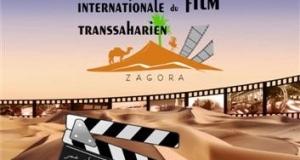 جمعية زاكورة للفيلم عبر الصحراء تفتح باب المشاركة في مسابقة لكتابة السيناريو