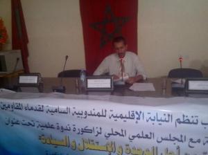 Délégué provincial du HCAR - Zagora