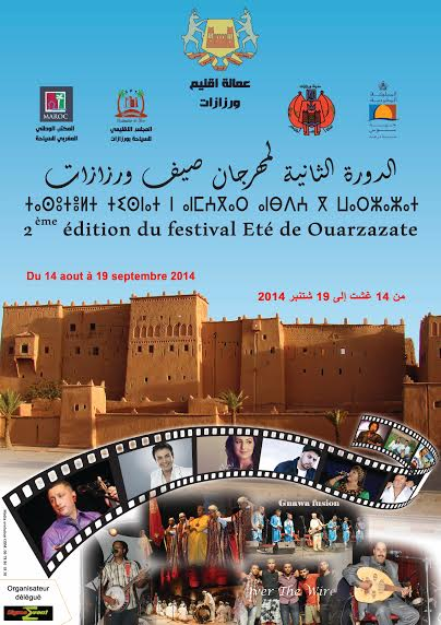 festival-sayf-ouarzazate