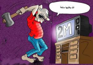 """""""الهاكا"""" تفرض غرامة 150 مليون سنتيم على """"قناة  2m  """""""