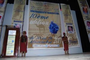 الدورة 11 للمهرجان الدولي للفيلم عبر الصحراء بزاكورة من 20 إلى 25 أكتوبر