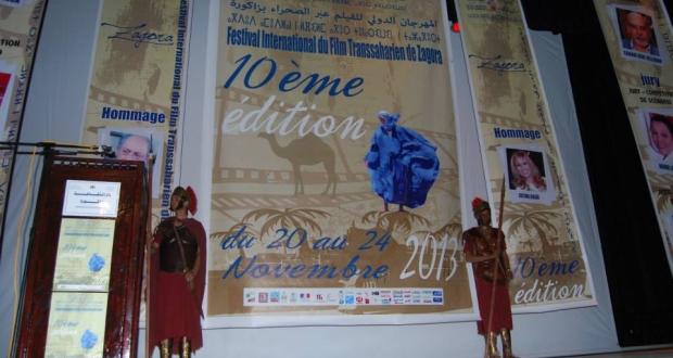 زاكورة: الدورة 11 للمهرجان الدولي للفيلم عبر الصحراء  من 20 إلى 25 أكتوبر