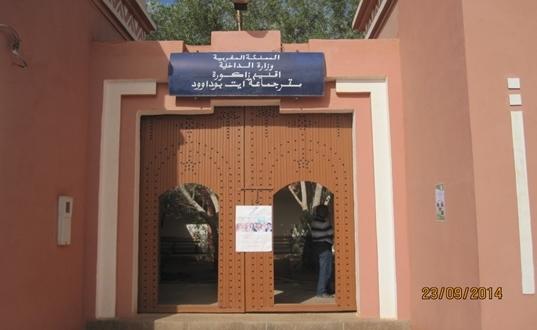 قافلة التعبئة الاجتماعية بنيابة إقليم زاكورة للموسم المدرسي 2014/2015