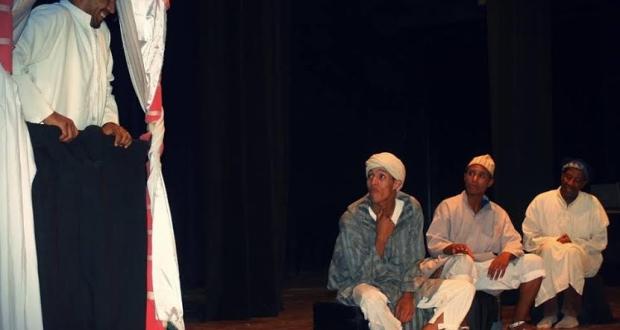 مسرحية لالة تكرامت ضمن فعاليات الملتقى الأول للمسرح بزكورة-1