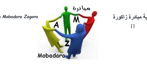 Association Mobadara Zagora