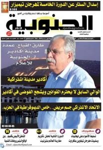 Journal  Aljanoubia Lilialam - Brahim Akenfar - Septembre 2014