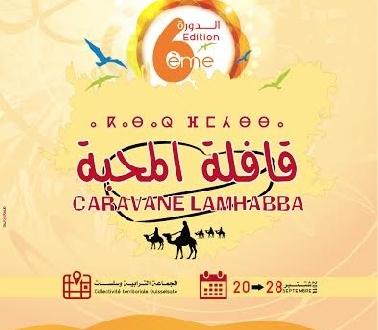 caravane-elmahabba-ouarzazate
