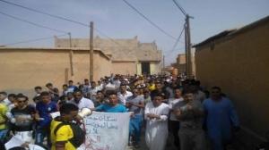بعد ذالك تولت الحركات الاحتجاجية كان اهمها الاحتجاج الذي عرفته جماعة النقب