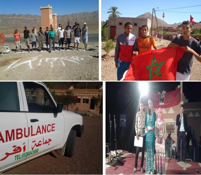 إختتام فعاليات الانشطة الثقافية و الرياضية و الفنية إحتفالا بعيد الاضحى المبارك بدوار أركيون إقليم زاكورة المغرب-1