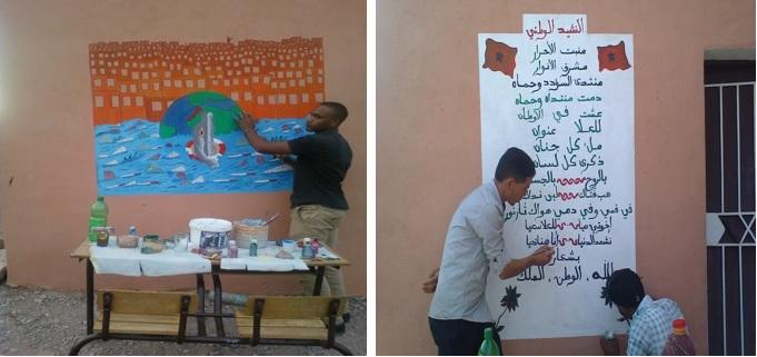 إختتام فعاليات الانشطة الثقافية و الرياضية و الفنية إحتفالا بعيد الاضحى المبارك بدوار أركيون إقليم زاكورة المغرب-5