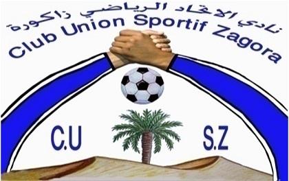 نادي الاتحاد الرياضي لزاكورة