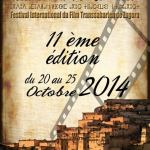 مختصرات من مهرجان زاكورة للفيلم عبر الصحراء