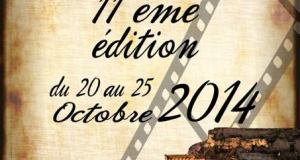 مهرجان الفيلم عبر الصحراء بزاكورة يفتح أفق سينما تلهم الشباب قيم المواطنة