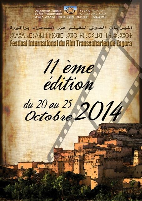 Festival International du Film Transsaharien de Zagora