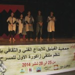 جمعية الفينيق للإبداع الفني و الثقافي تعقد جمعا عاما