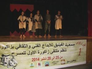 association elfaynaq zagora