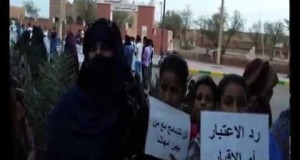 صرخة أمهات امحاميد الغزلان ضد قائد المنطقة الذي نعتهن بالنينجا