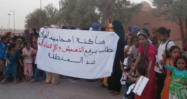 manifestation a mhamid elghizlane contre la descrimination (10)