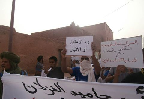 manifestation a mhamid elghizlane contre la descrimination (4)