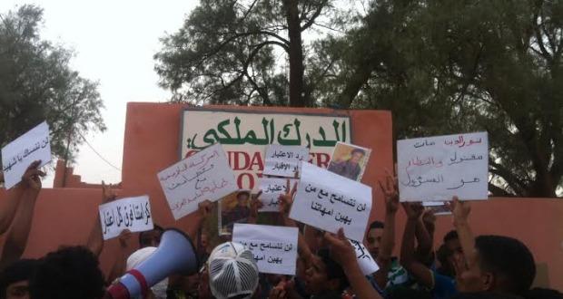 بيان الحركة الطلابية بامحاميد الغزلان