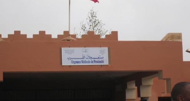 تدشين مشروع اعادة تأهيل المستشفى وزيارة مركز ذوي الاحتياجات الخاصة