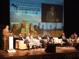 زاكورة تحتضن من 18 إلى 21 دجنبر المنتدى الدولي الثالث للواحات والتنمية المحلية
