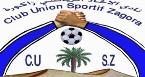 مباراة هامة وفاصلة لفريق الإتحاد الرياضي لزاكورة أمام نادي واحة تنغير الأحد 24 أبريل