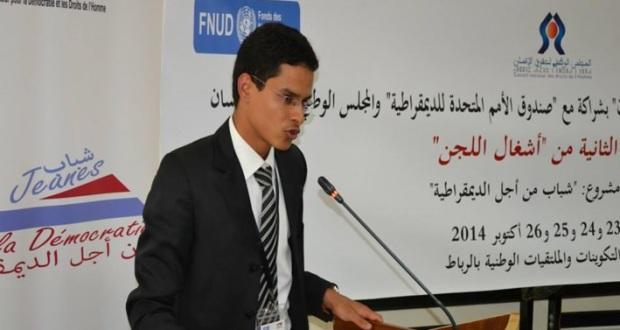 Elkhalifi Abdeltif