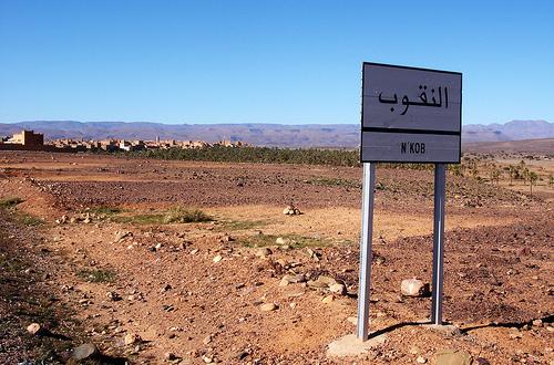 ساكنة النقوب تشكو رداءة صبيب الإنترنت بالمنطقة