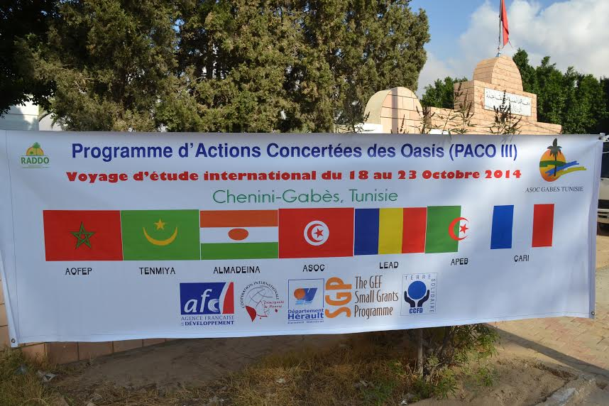PACO 3 Tunisie